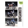 BONSAIMOTOミニカタログB5サイズ(16P)