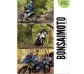 BONSAIMOTO商品カタログ(全92P)B5サイズ