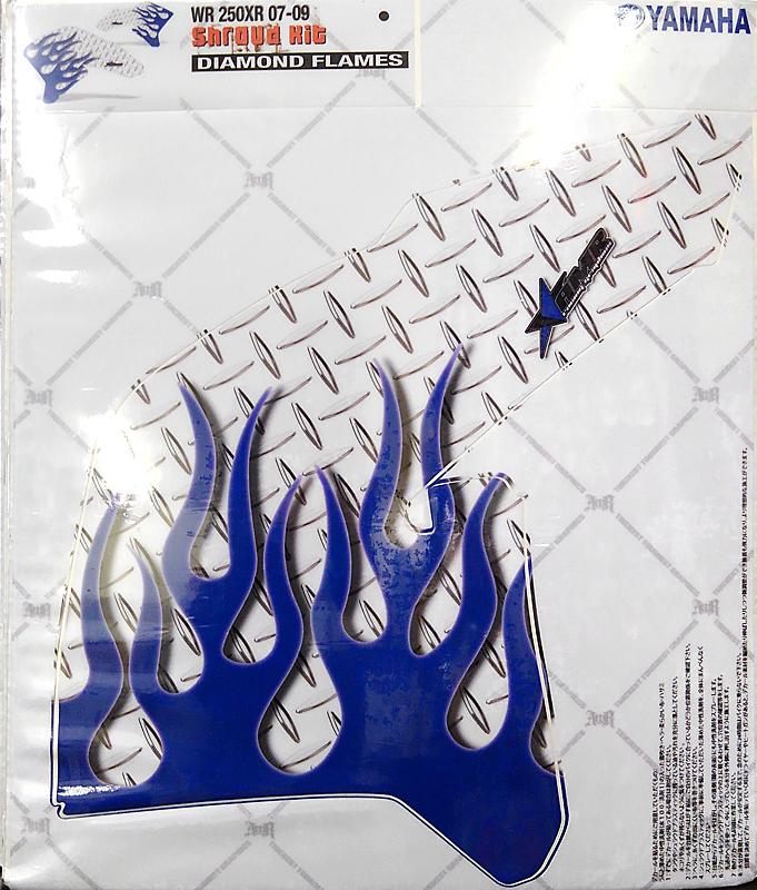 【アウトレット】AMR シュラウドキット WR250X/R ダイヤモンドフレーム 即納