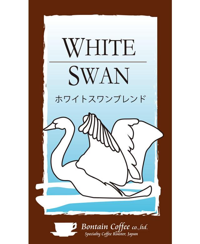 ホワイトスワン