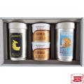 ボンタインコーヒー&アーモンド缶セット