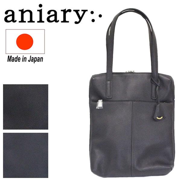 aniary(アニアリアニアリー)正規取扱店BOOTSMAN(ブーツマン)