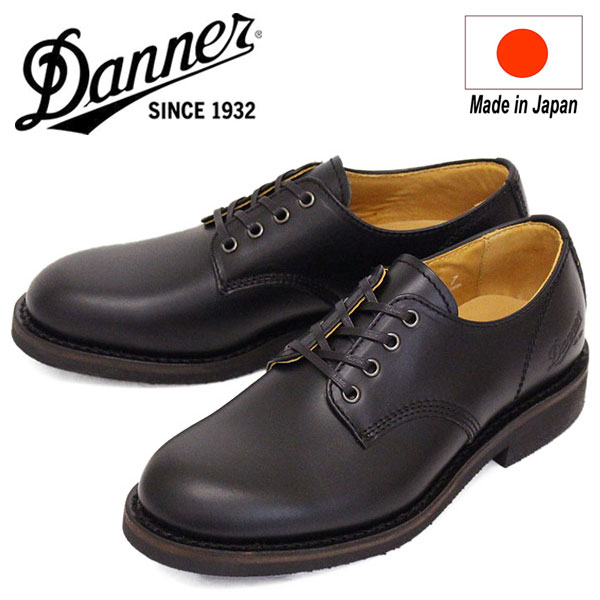 DANNER(ダナー) 正規取扱店BOOTSMAN