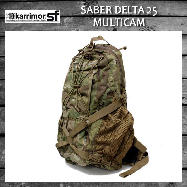 正規取扱店 karrimor SF(カリマースペシャルフォース) SABER DELTA 25(セイバーデルタ25 リュックサック) MULTICAM KM004