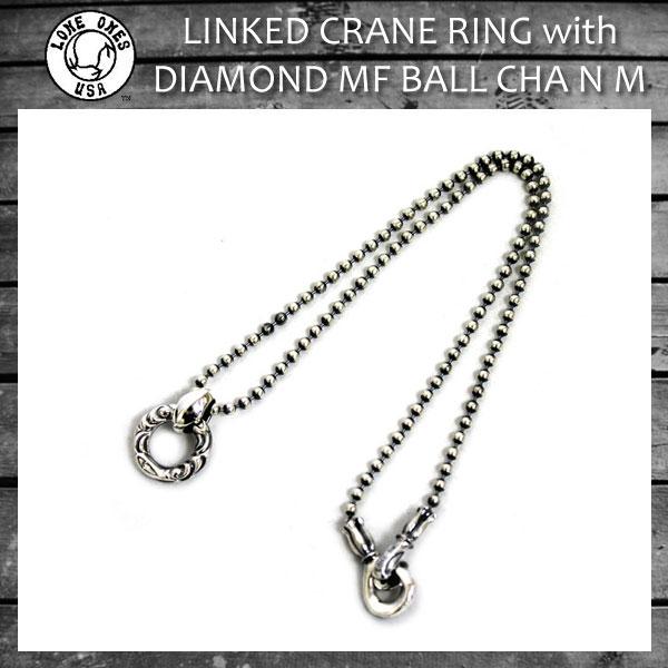 正規取扱 LONE ONES(ロンワンズ) LINKED CRANE RING with DIAMOND MF BALL CHAIN M