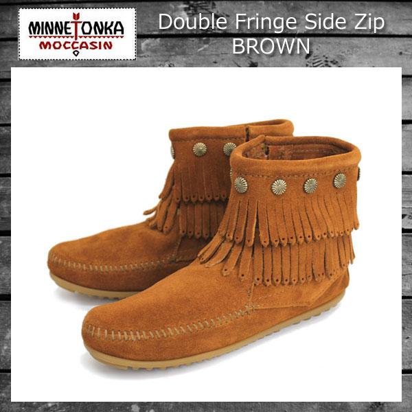 正規取扱店 MINNETONKA(ミネトンカ)Double Fringe Side Zip Boot(ダブルフリンジ サイドジップブーツ)#692 BROWN レディース MT019