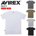 AVIREX(アビレックス)正規取扱店BOOTSMAN(ブーツマン)