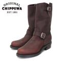 CHIPPEWA(チペワ) 正規取扱店 BOOTSMAN(ブーツマン)