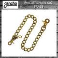 正規取扱 gancho(ガンチョ) WALLET CHAIN ウォレットチェーン602 ブラス