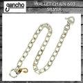 正規取扱 gancho(ガンチョ) WALLET CHAIN ウォレットチェーン603 シルバー