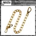 正規取扱 gancho(ガンチョ) WALLET CHAIN ウォレットチェーン605  ゴールド