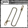 正規取扱 gancho(ガンチョ) WALLET CHAIN ウォレットチェーン607 アンティーク