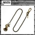 正規取扱 gancho(ガンチョ) MONEY CLIP CHAIN マネークリップチェーン608 アンティーク