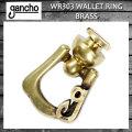正規取扱 gancho(ガンチョ) WR303 ウォレットリング/ドロップハンドル(回転カン) フラワー ビンテージブラス