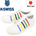 K-SWISS ケースイス)正規取扱店BOOTSMAN
