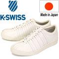 K-SWISS(ケースイス)正規取扱店BOOTSMAN
