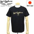 LewisLeathers正規取扱店BOOTSMAN