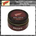 正規取扱店 RED WING(レッドウィング) 97112 ブーツクリーム (ツヤ出し 保革クリーム) BROWN ブラウン