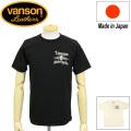 vanson(バンソン)正規取扱店BOOTSMAN