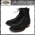 正規 Wescoウエスコ Jobmasterジョブマスター Black Rough Out,Lace to Toe,8height,#430 Sole,Boss Toe JM52