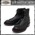 正規 Wescoウエスコ Jobmasterジョブマスター Black,Lace to Toe,8height,#430 Sole,Boss Toe JM54