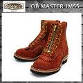 正規 Wescoウエスコ Jobmasterジョブマスター RedWood RoughOut,Semi Lace to Toe,8height,#100 Sole,Boss Toe JM55