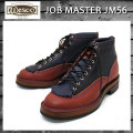 正規 Wescoウエスコ Jobmasterジョブマスター RedWood & Navy Leather,Lace to Toe,6height,#430 Sole,MP Toe JM56