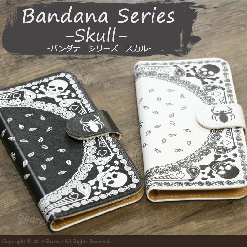 iPhoneケース バンダナシリーズ ドクロ アイホン アイフォンケース アイフォーン スマホケース ケース モノクロ モノトーン iphone専用 カードポケット