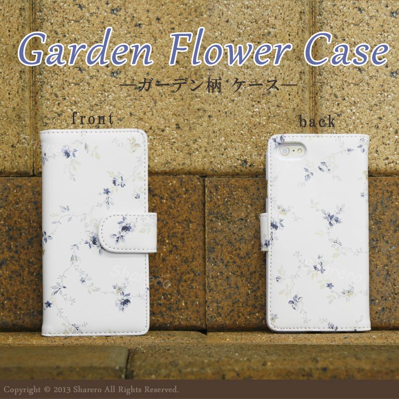 iPhoneケース ガーデン フラワー柄 花柄 アイホン アイフォンケース アイフォーン スマホケース ケース iphone専用 カードポケット