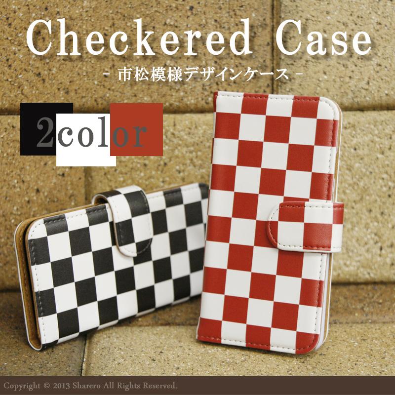 iPhoneケース iphoneシリーズ アイホン アイフォンケース アイフォーン スマホケース ケース 市松模様 チェック デザイン 手帳型 カードポケット