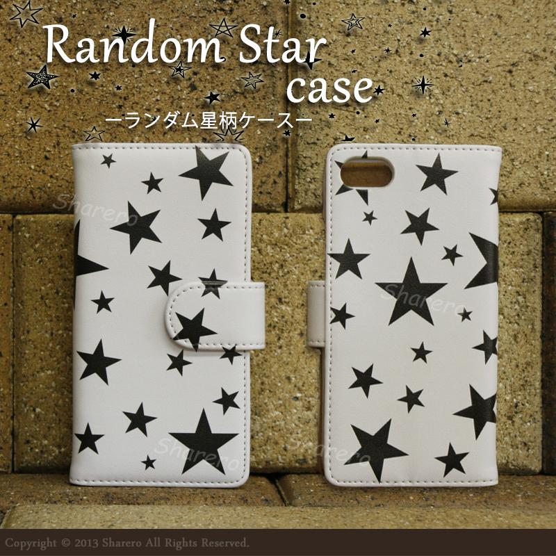 iPhoneケース iphoneシリーズ アイホン アイフォンケース アイフォーン スマホケース ケース ランダム 星 スター 星柄 デザイン 手帳型 カードポケット