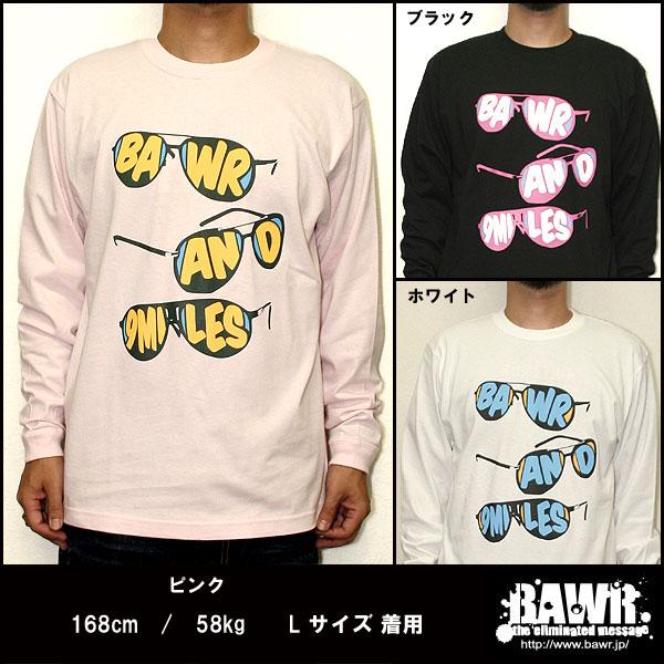"""【セール・送料無料】【BAWR】  コットンプリントロンTee """" Sunglasses"""" 【bw1354】 長袖Tシャツ/XL XXL 3L/ アメカジ・ストリート"""