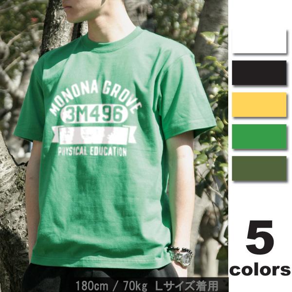 【税別 1480円】【メール便OK】【ビンテージ柄カレッジプリントTシャツ】半袖Tシャツ clg04/S M L XL /tシャツ/メンズス/LL/大きいサイズ/ロゴ・文字/ネット限定/ アメカジ・きれい目・ストリート