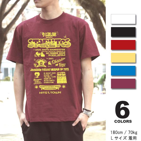 【メール便OK】レゲエ reggae 【まとめ買割引・Tシャツフェスタ対象】【Starlites/fst008】半袖 Tシャツ s/s S M L XL LL/