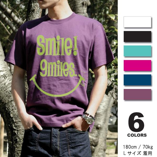 【メール便OK】レゲエ reggae 【まとめ買割引・Tシャツフェスタ対象】【Smile/fst009】半袖 Tシャツ s/s S M L XL LL/
