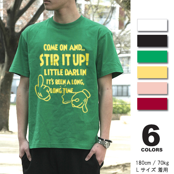【メール便OK】レゲエ reggae 【まとめ買割引・Tシャツフェスタ対象】【Stir/fst013】半袖 Tシャツ s/s S M L XL LL/
