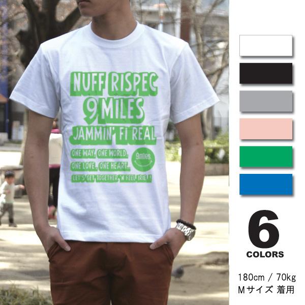【メール便OK】レゲエ reggae 【まとめ買割引・Tシャツフェスタ対象】【Nuff/fst027】半袖 Tシャツ s/s S M L XL LL/