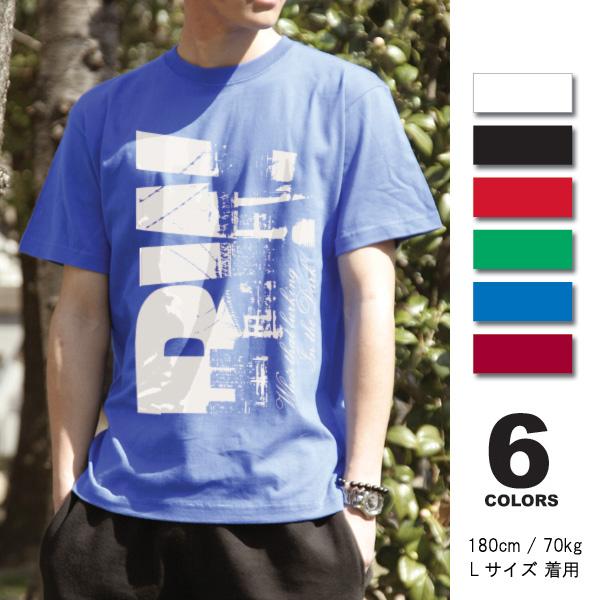 【メール便OK】【まとめ買割引・Tシャツフェスタ対象】【BW/fst030】半袖 Tシャツ s/s S M L XL LL/