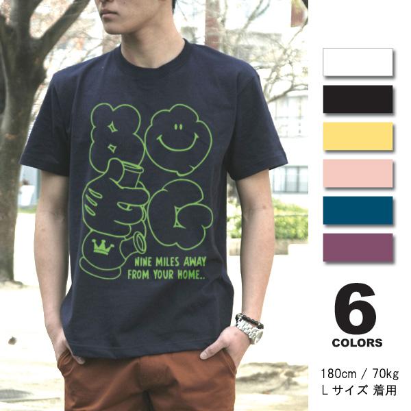 【メール便OK】レゲエ reggae 【まとめ買割引・Tシャツフェスタ対象】【BONG2/fst031】半袖 Tシャツ s/s S M L XL LL/