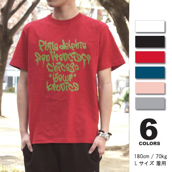 【メール便OK】【まとめ買割引・Tシャツフェスタ対象】【Chicago/fst036】半袖 Tシャツ s/s S M L XL LL/