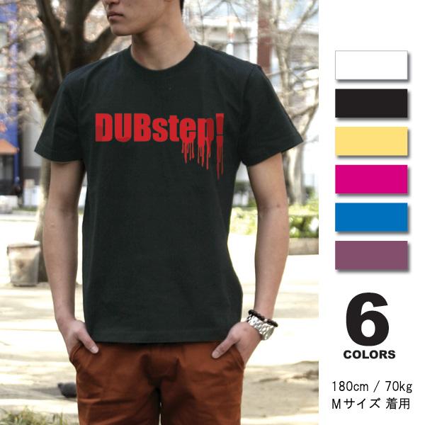 【メール便OK】【まとめ買割引・Tシャツフェスタ対象】【DUBstep/fst038】半袖 Tシャツ s/s S M L XL LL/