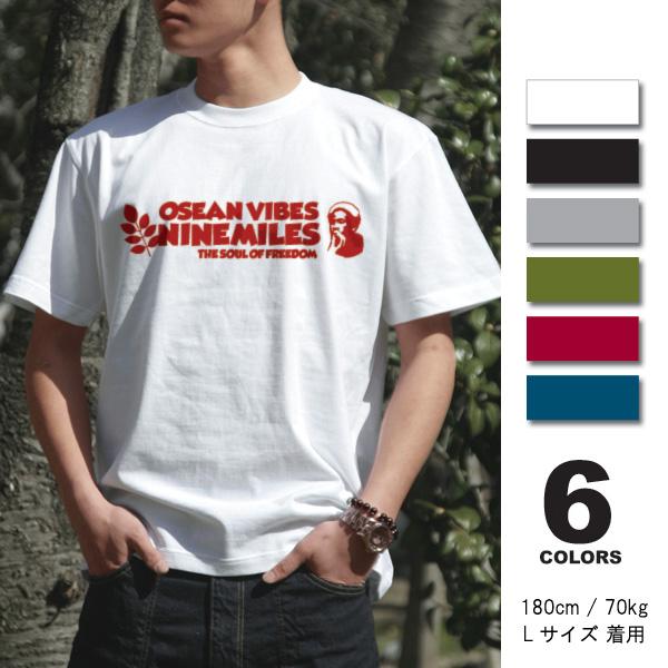 【メール便OK】【まとめ買割引・Tシャツフェスタ対象】【OSEAN/fst039】半袖 Tシャツ s/s S M L XL LL/