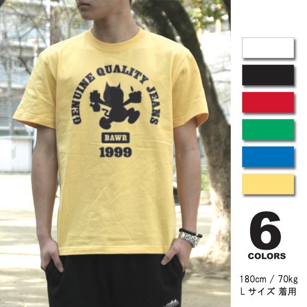 【メール便OK】【まとめ買割引・Tシャツフェスタ対象】【Devil/fst040】半袖 Tシャツ s/s S M L XL LL/