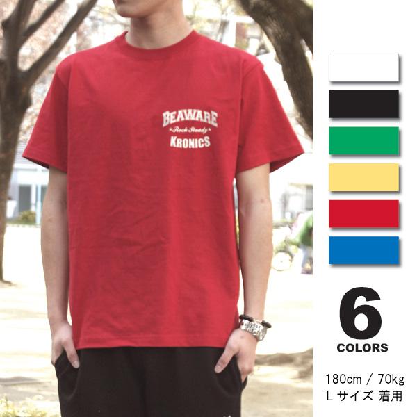 【メール便OK】【まとめ買割引・Tシャツフェスタ対象】【steady/fst047】半袖 Tシャツ s/s S M L XL LL/