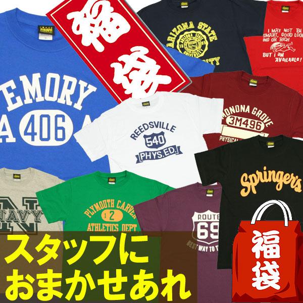 【2020・福袋】【送料無料】3枚おまかせTシャツ3800円 +税 福袋 【メンズ】 半袖t カレッジ柄 ユニセックス LL XL