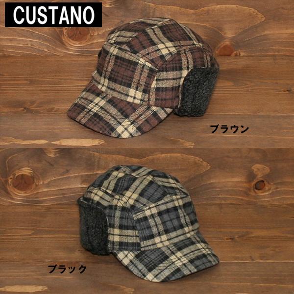 【CASTANO】 チェック ボアミミ ジェットキャップ  【CHECK BOAMIMI JET CAP】  きれい目カジュアルストリート