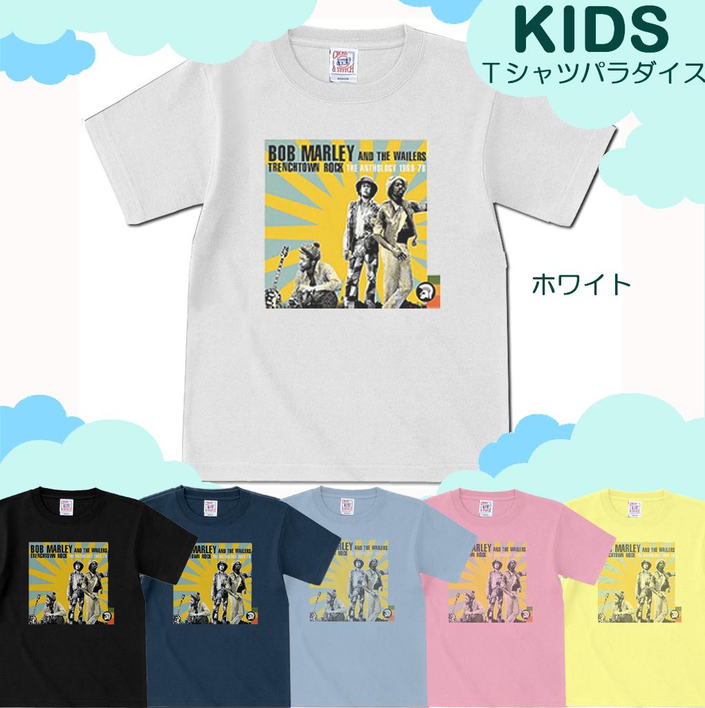 【キッズTシャツパラダイス・2枚で送無】【bob-jacket/prd003ks】【メール便OK】子供服/男の子/女の子/半袖 Tシャツ