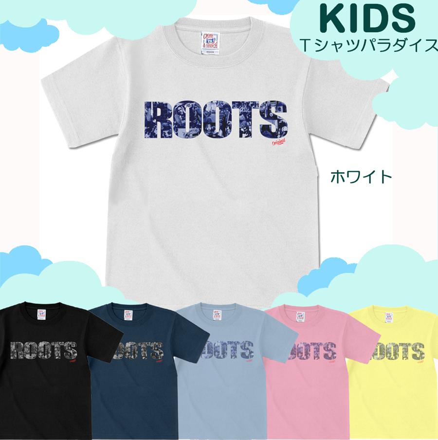 【キッズTシャツパラダイス・2枚で送無】【ROOTS/prd012ks】【メール便OK】子供服/男の子/女の子/半袖 Tシャツ