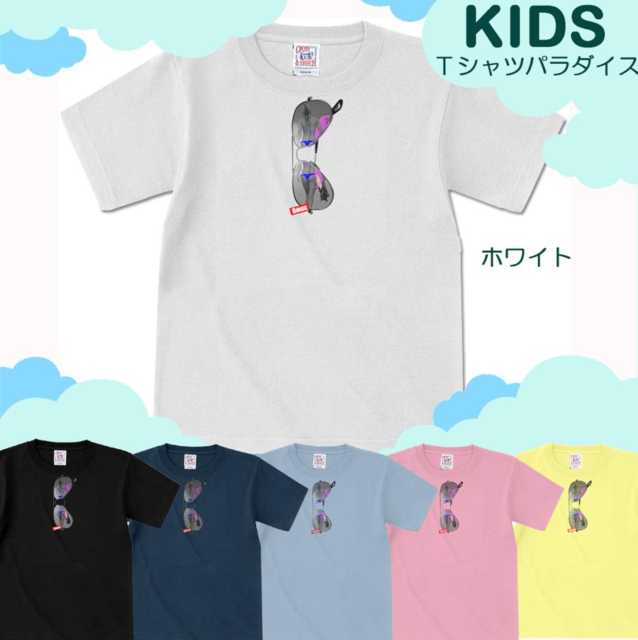 【キッズTシャツパラダイス・2枚で送無】【Sunglasses/prd016ks】【メール便OK】子供服/男の子/女の子/半袖 Tシャツ