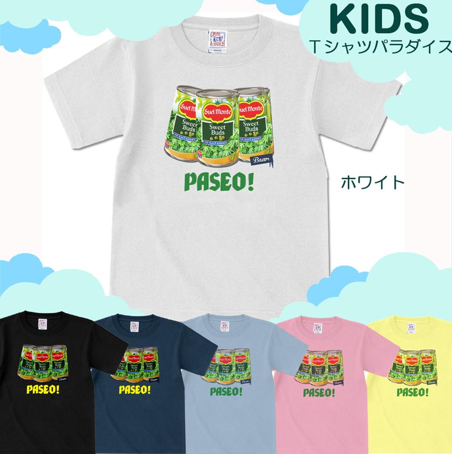 【キッズTシャツパラダイス・2枚で送無】【PASEO/prd017ks】【メール便OK】子供服/男の子/女の子/半袖 Tシャツ
